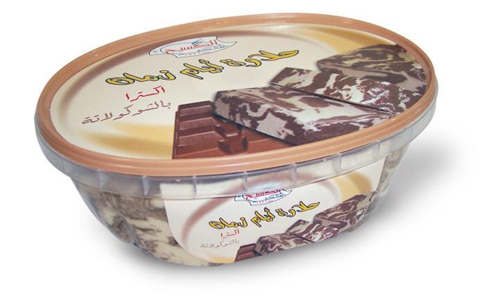 شراء Halva Mixed With Chocolate