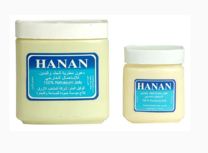شراء Hand Cream