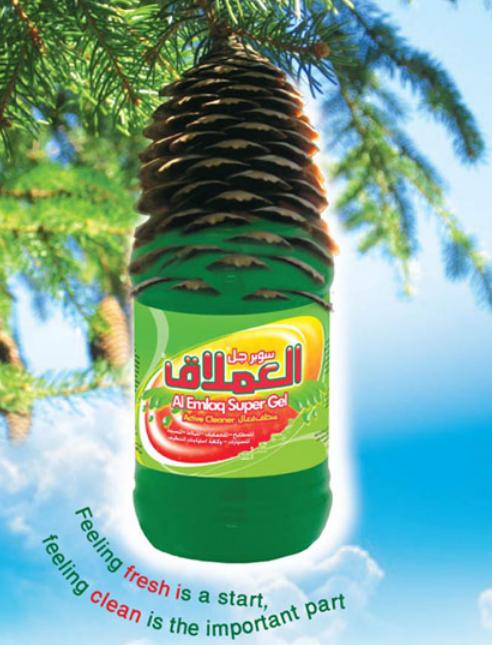 شراء Al Emlaq Super Gel