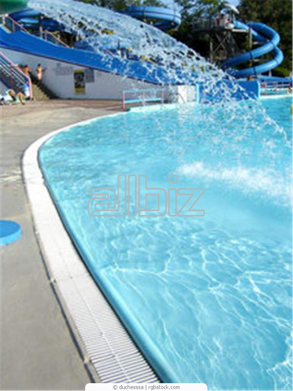 شراء برك سباحة