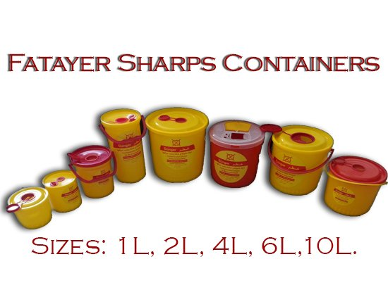شراء حاويات نفايات طبية sharps containers