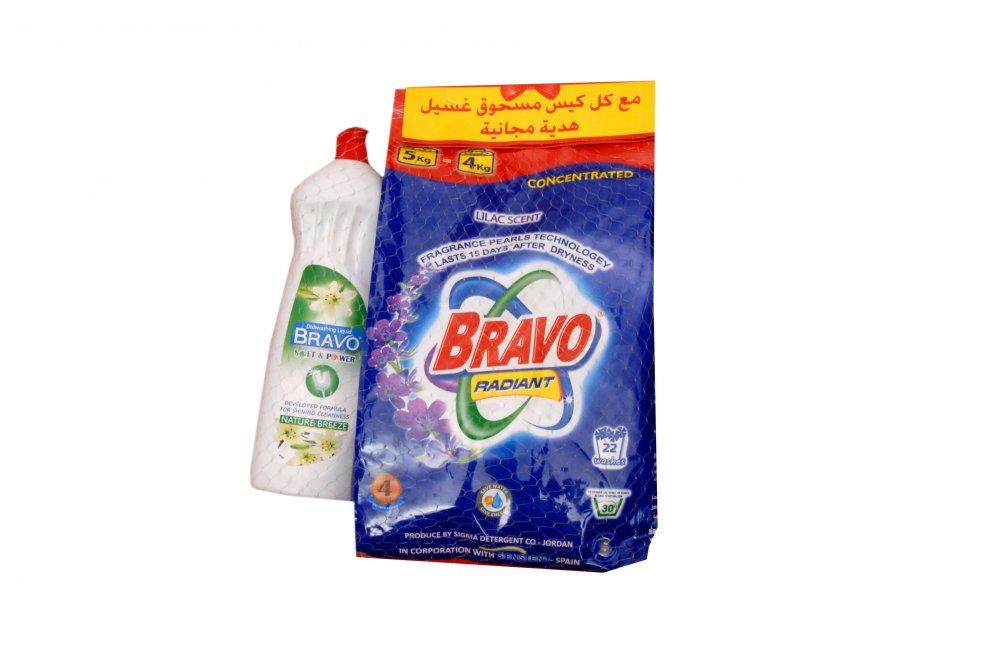 شراء BRAVO