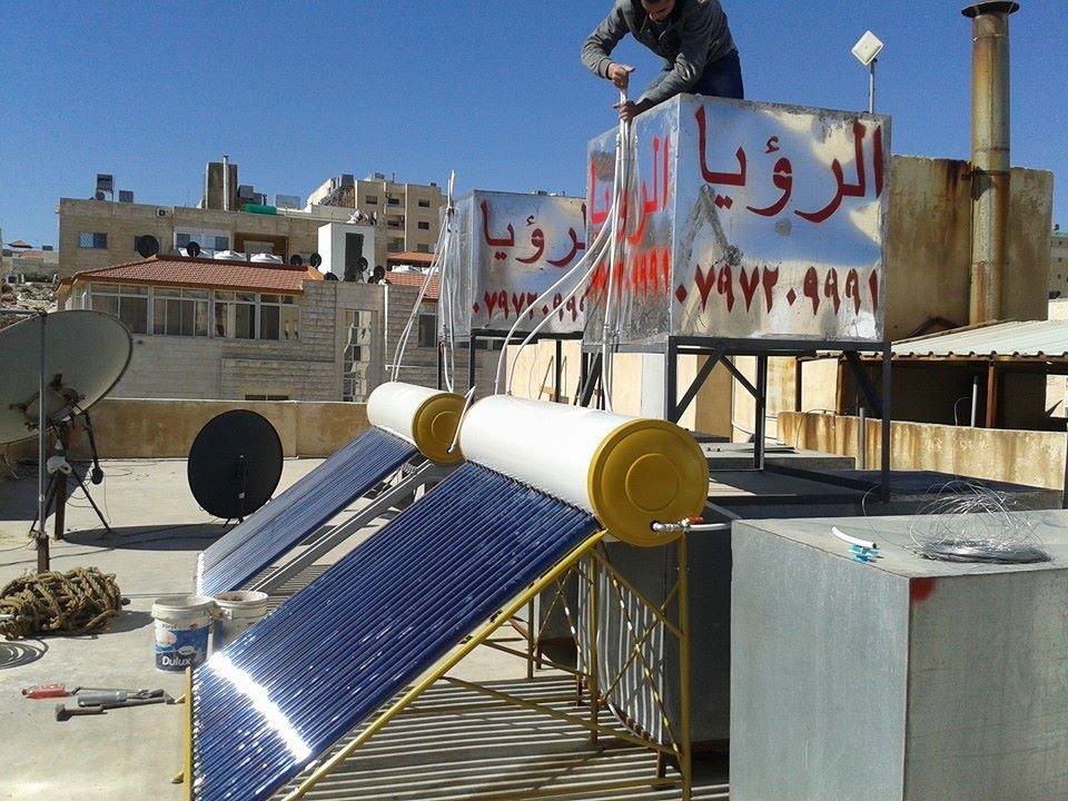 شراء سخانات مياة شمسية