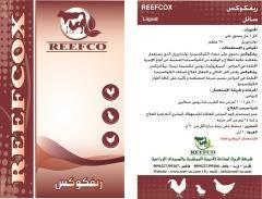 REEFCOS(ريفكوكس)